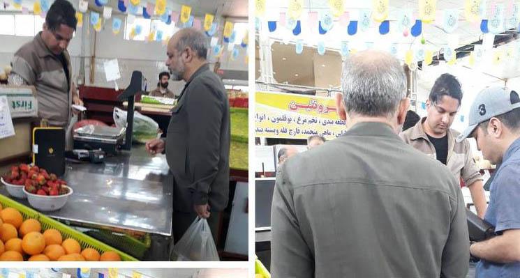 وزیر دفاع سابق ایران در صف خرید میوه! + عکس