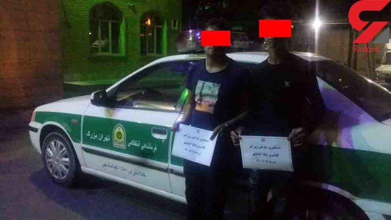 این ۲ باجناق تهران را به هم ریختند! + عکس