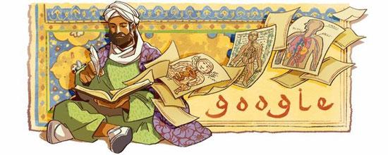 تغییر لوگوی گوگل به افتخار «ابن سینا» + عکس
