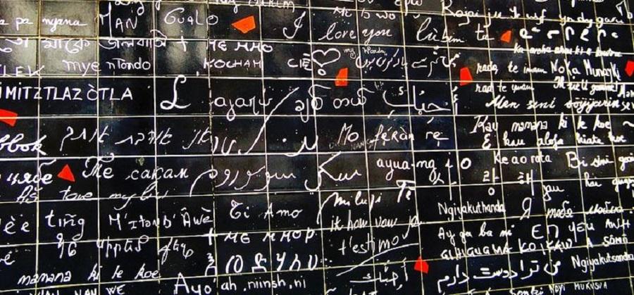 نگاهی به دیوار «دوستت دارم» در شهر زیبای پاریس
