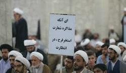 این تابلو یعنی هاشمی رفسنجانی به قتل رسیده است؟+عکس