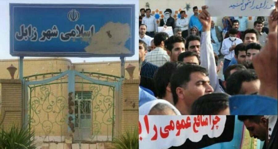مردم شورای شهر زابل را گل گرفتند! + عکس