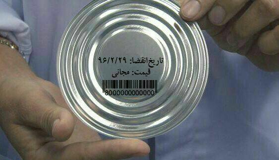 توزیع ۵۰۰ هزار کنسرو مرغ رایگان در مدارس! +عکس