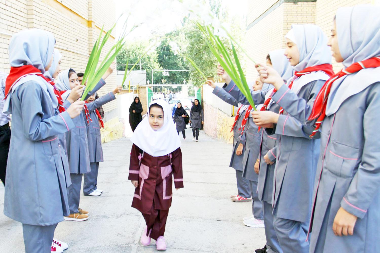 آماده کردن کودکان برای مدرسه
