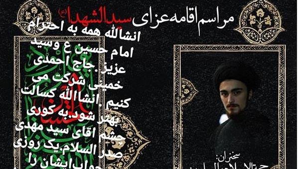 تهدید روحانی معروف توسط حامی یادگار امام! + عکس