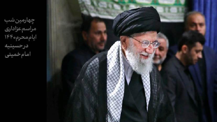 نحوه استقبال از رهبر انقلاب در حسینیه امام خمینی + عکس