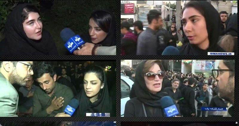 مصاحبه خبرنگار صدا و سیما با بانوان در عزاداری محرم! + عکس