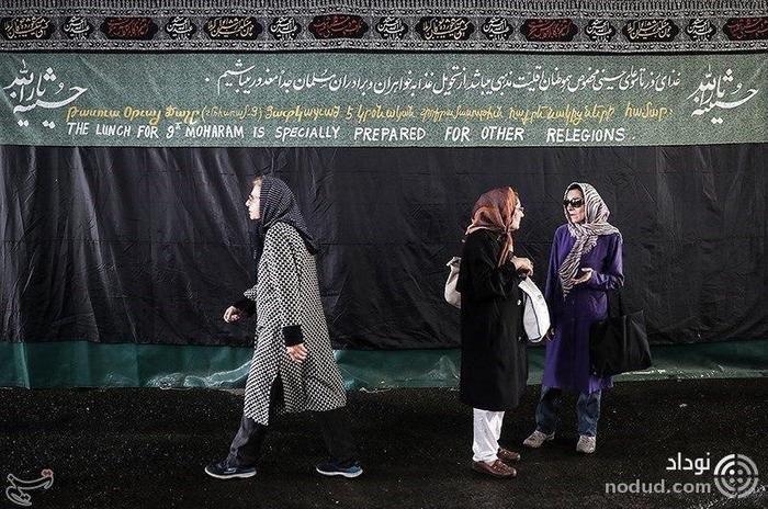 از دادن غذای نذری به مسلمان ها معذوریم! + عکس