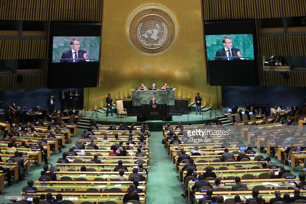 صحن سازمان ملل هنگام سخنرانی مکرون + عکس