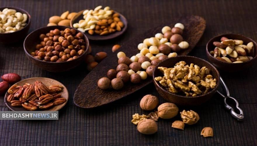 مصرف آجیل خطر ابتلا به سرطان روده بزرگ را کاهش می دهد
