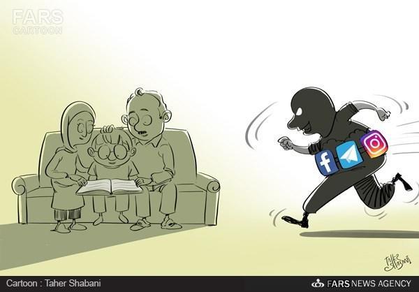 کاریکاتور/ حملات انتحاری شبکههای اجتماعی به کانون خانواده ها!