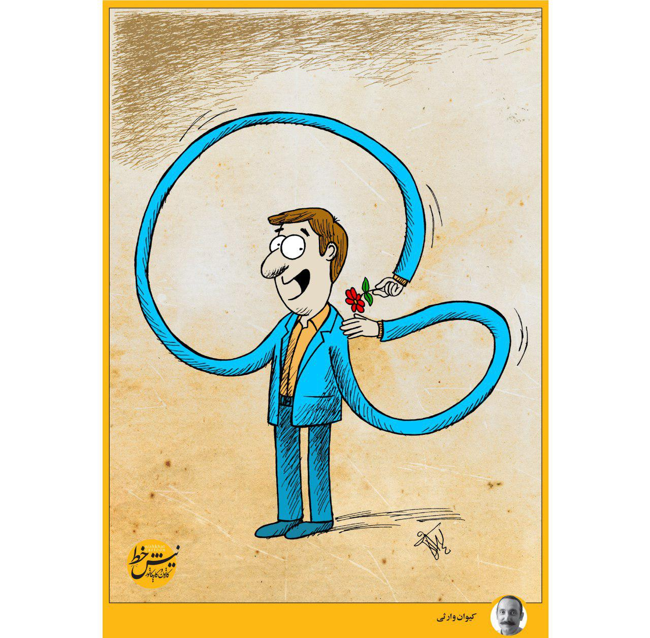 کاریکاتور/ روز ولنتاین و آدم های تنها...