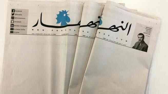 روزنامه ای که امروز سفید چاپ شد! + عکس