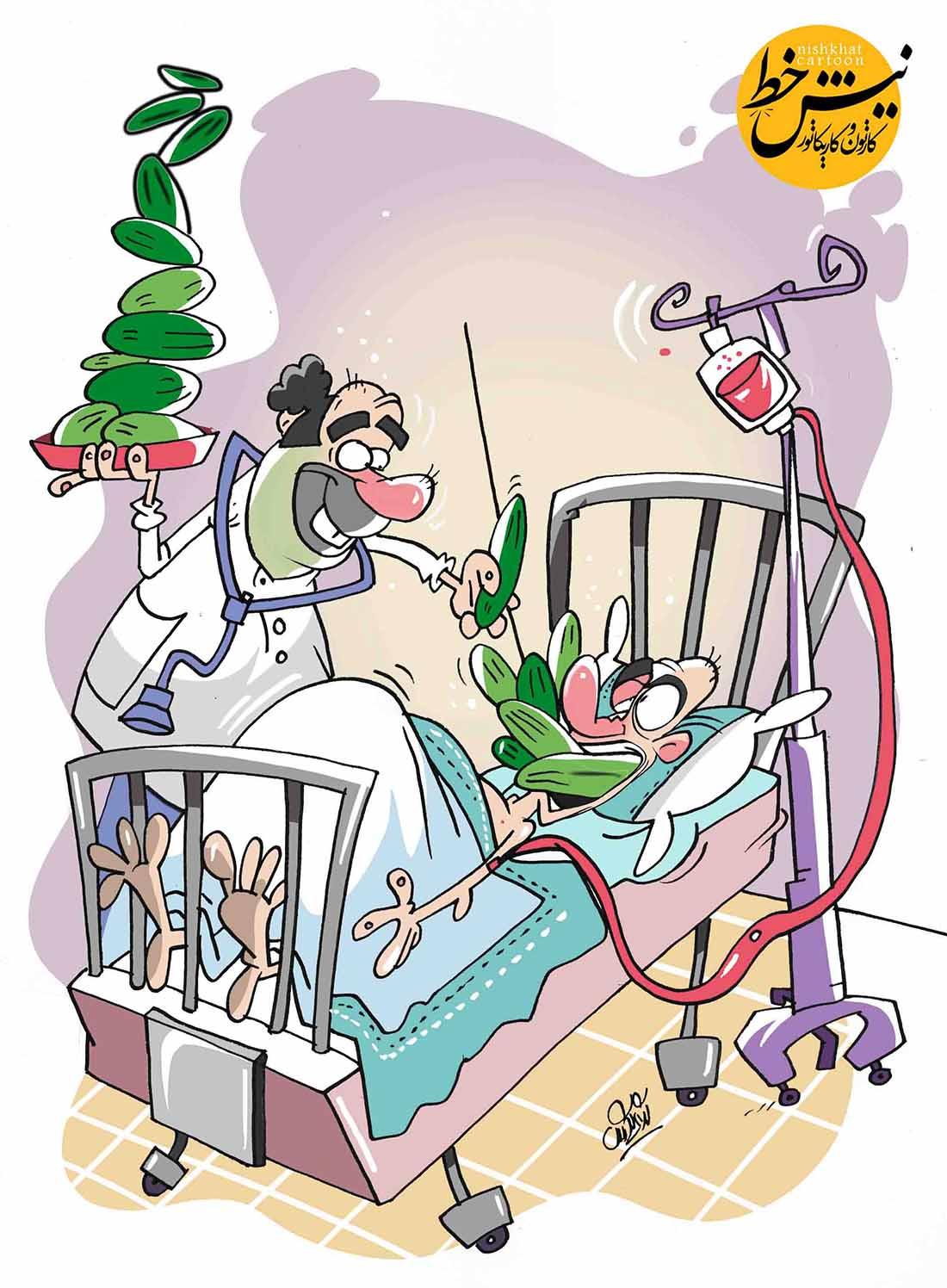 کاریکاتور/ خیار معجزه ای برای درمان دردها!!