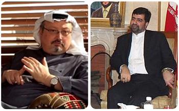 پیکر سفیر سابق جمهوری اسلامی درعربستان نه قلب داشت و نه مغز+ عکس