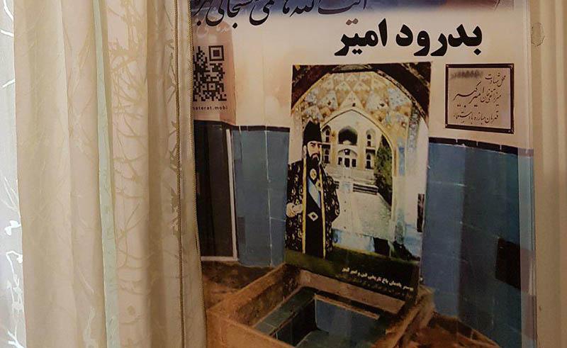 مورد نامتعارف در موزه هاشمی رفسنجانی! + عکس