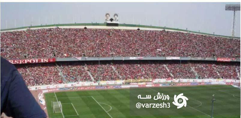 استادیوم آزادی در میان بهترین استادیوم های جهان + عکس