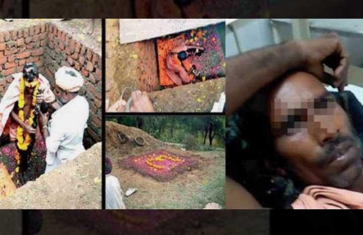 اقدام مرد هندی در زنده به گور کردن خودش! + عکس