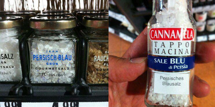 صادرات نمک آبی ایرانی به اروپا + عکس