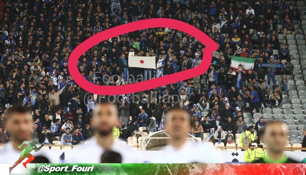 پرچم ژاپن در دست هواداران استقلال! + عکس