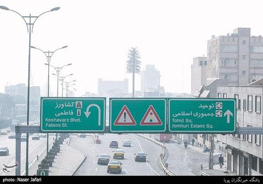 بازگشت آلودگی به هوای تهران + عکس