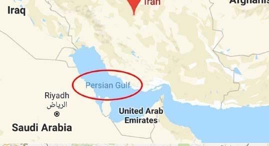 اقدام شیطنت آمیز گوگل در بر ضد خلیجفارس + عکس