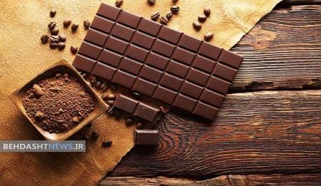 مصرف شکلات تلخ، خطر ابتلا به بیماریهای قلبی را کاهش میدهد