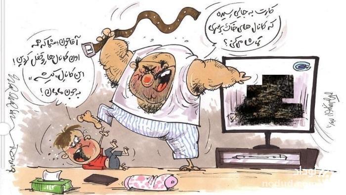 عاقبت تماشای تصاویر خجالت آور تلویزیون کیش! + عکس