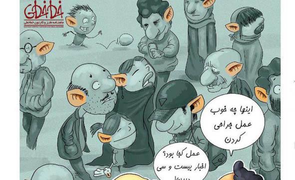 جراحی زیبایی «گوش الاغی» هم به ایران رسید! + عکس