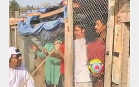 تعصب فوتبالی کور مرد اماراتی جنجال به پا کرد + عکس