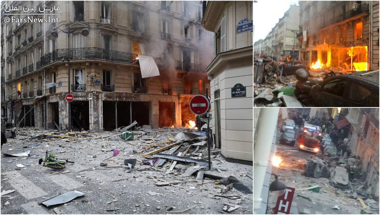 انفجار مهیب در پاریس + عکس