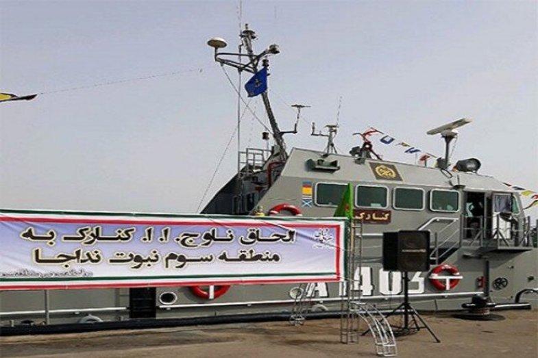 ناوچه کنارک ارتش قبل از حادثه تلخ شب گذشته + عکس