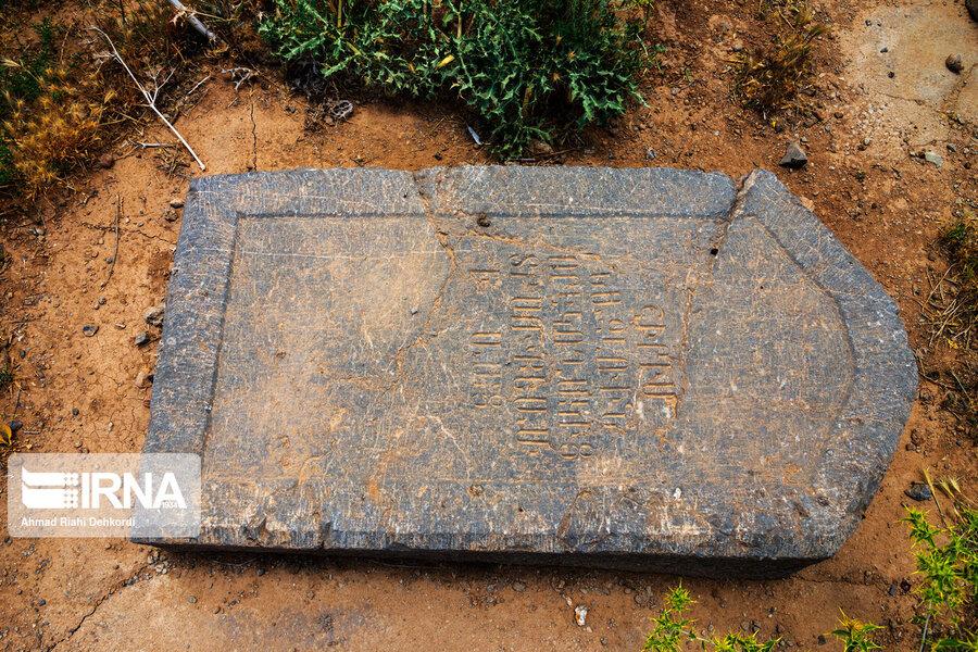 4472673 - سنگقبرهای منحصر به فرد گورستان ۲۰۰ ساله ارامنه + عکس