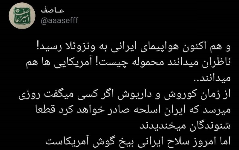 559966(1) - سلاح ایرانی به بیخ گوش آمریکا رسید+عکس