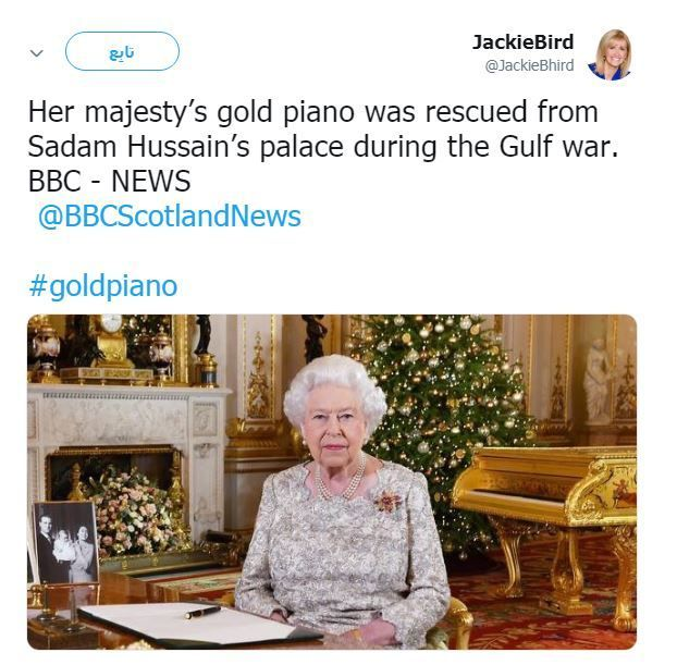 f185f73e 256b 4a16 9262 3951aa0ac47b - پیانوی طلایی صدام حسین در کاخ ملکه انگلیس + عکس