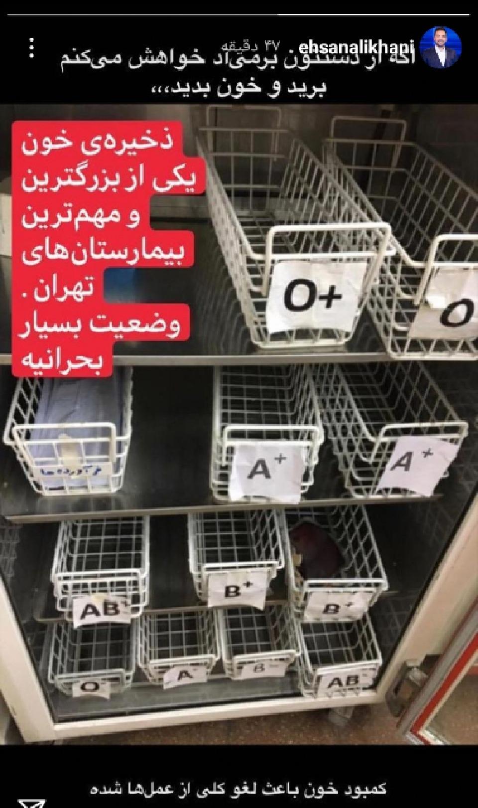 12912608 554 - اعلام یک وضعیت بحرانی از زبان احسان علیخانی + عکس