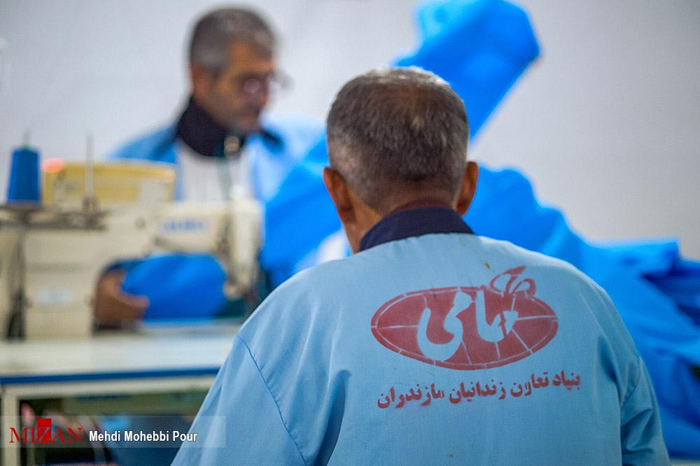 3758329496 - تولید لباس بیمارستانی توسط زندانیان مازندران+ عکس