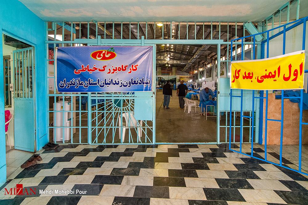 57923496 - تولید لباس بیمارستانی توسط زندانیان مازندران+ عکس