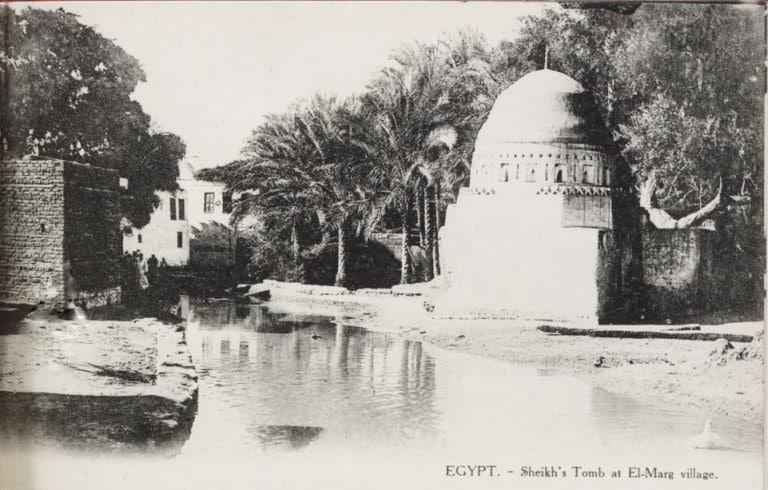 مرقد مالک اشتر نخعی در مصر از سال های ١٩١٠تا١٩٢٠+عکس