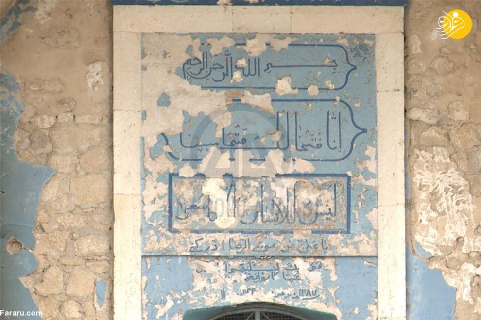 50014 - تبدیل یک شهر زیبا به شهر ارواح+عکس
