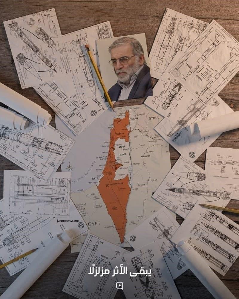 8398463985 - پوستر هنرمند لبنانی در پی شهادت شهید فخری زاده + عکس پوستر هنرمند لبنانی در پی شهادت شهید فخری زاده + عکس