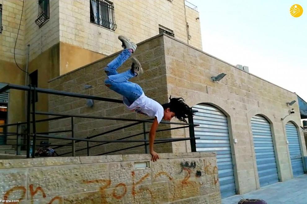 aa119a4b 539a 42fa 8d7e 4d235f32b1ce - اولین دختران پارکورباز در فلسطین + عکس