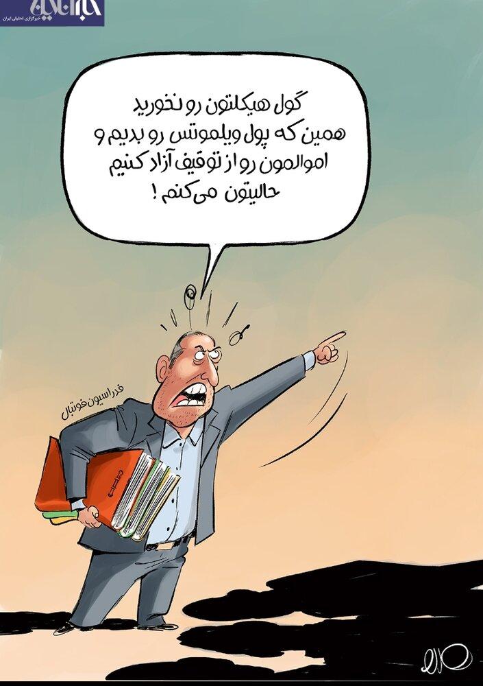 فدراسیون مربیان لیگ برتر رو تهدید کرد + عکس