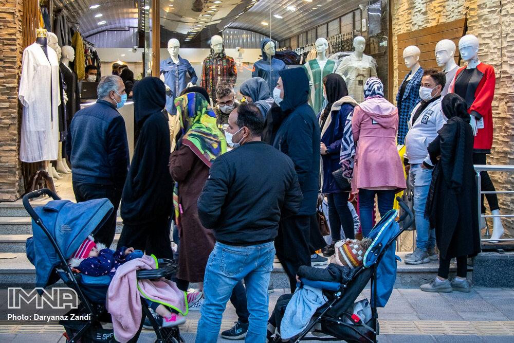 شلوغی بازار اصفهان + عکس