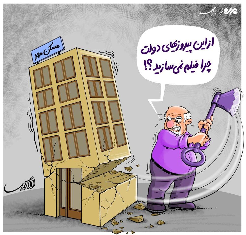 درخواست دولت از سینماگران + عکس