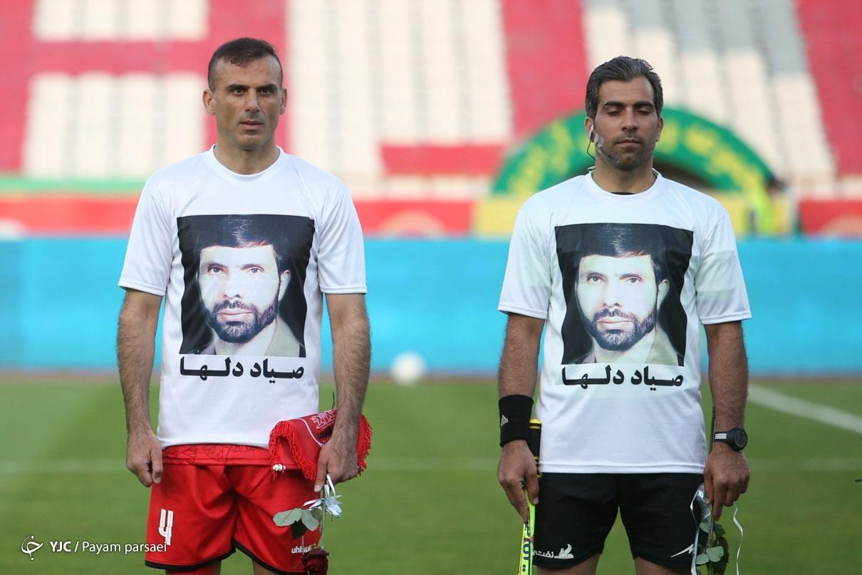 ادای احترام به شهید صیاد شیرازی در دیدار پرسپولیس و نساجی  + عکس