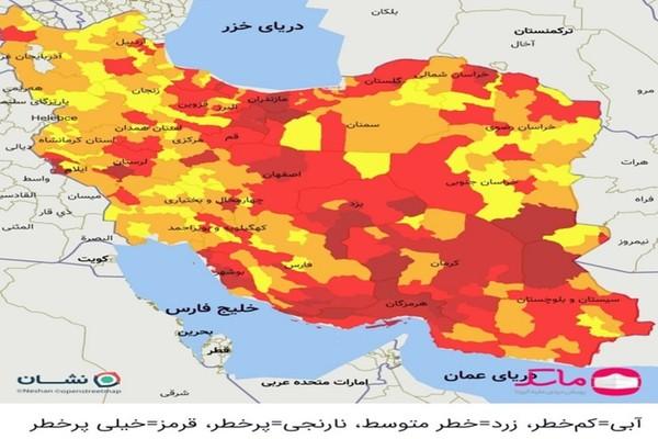 ۱۶۹ شهرستان در وضعیت قرمز قرار گرفتن