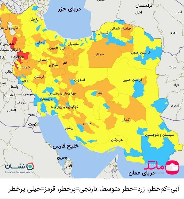 آمار کرونا در ایران چهارشنبه 21 مهر 1400| کاهش آمار فوتی های کرونایی
